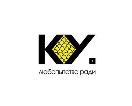 Новый белорусский арт-журнал